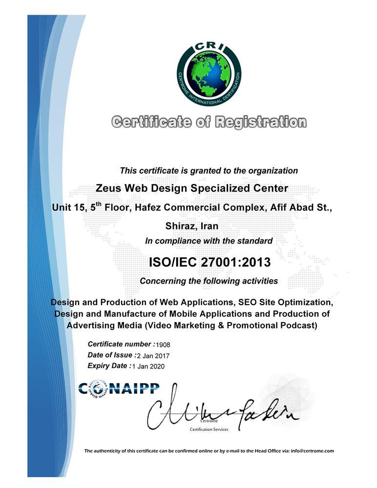 شرکت زئوس ISO27001