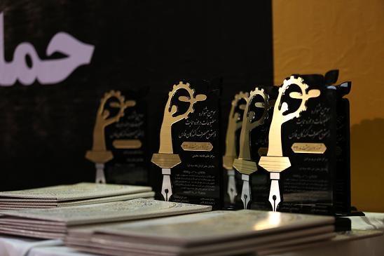 ششمین جشنواره تقدیر از حامیان حقوق مصرف کنندگان -طراحی وب زئوس