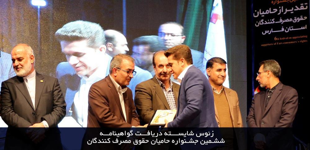 شرکت-منتخب-وبسایت-شیراز