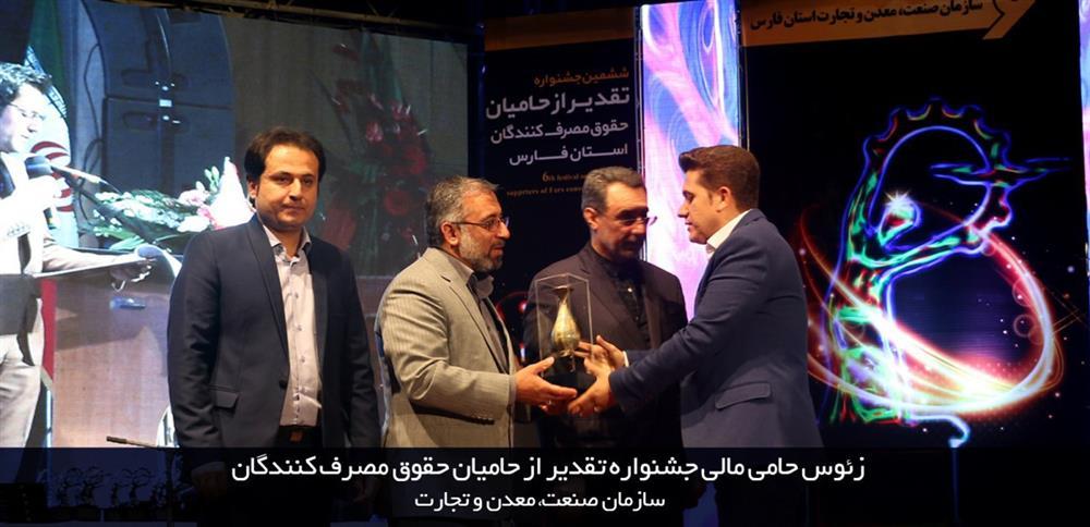 طراحی-سایت-زئس-شیراز