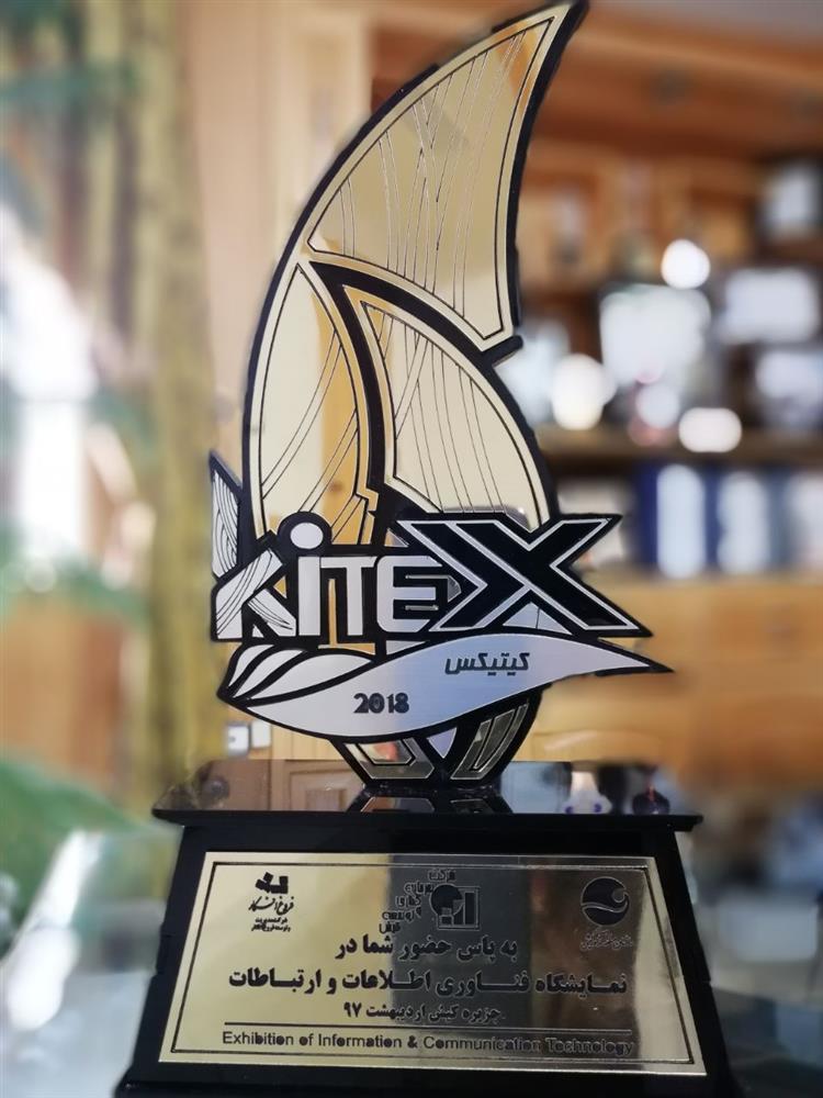 kitex2018